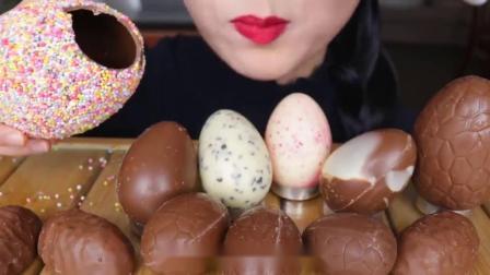 巧克力吃播美食秀,小姐姐吃巨大巧克力蛋,竟然还有蛋黄