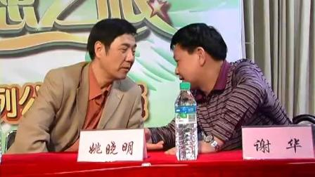 南昌新东方2010梦想之旅南昌外国语第一集_高清