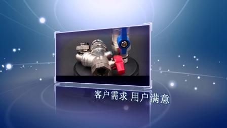 东誉达产品部分展示.mp4