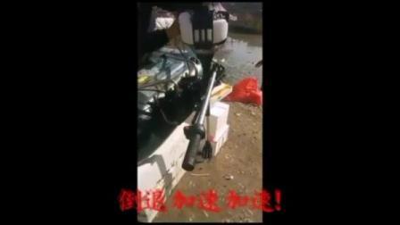 倒船视频 (1).mp4
