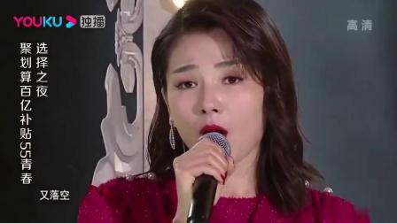刘涛唱《红玫瑰》,性感撩人,最好的翻唱,值得循环播放!