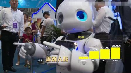 工业机器人宣传视频
