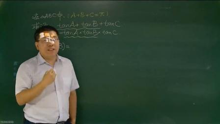 学而思网校高中数学_三角恒等变换综合练习_高一数学必修4学习视频