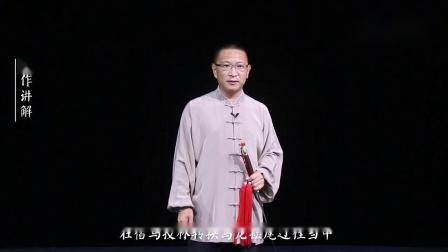 杨氏太极剑第22式-乌龙摆尾.mp4