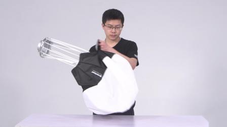 鑫威森65cm折叠柔光球
