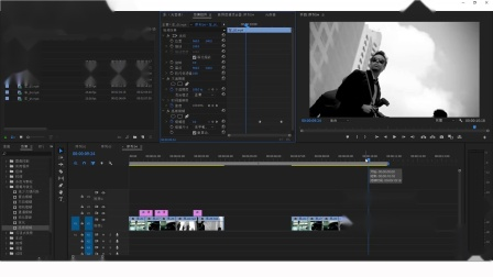 使用关键帧动画调节效果控件premIEre 视频教程