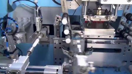 方形口红睫毛膏管异形烫金印刷机