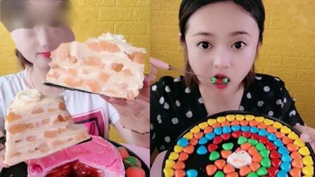 小美女吃播:爱心小糖果、芒果千层蛋糕,一口超过瘾,我向往的生活