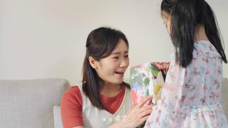 【轩妈蛋黄酥】母亲节宣传片/喊妈时刻