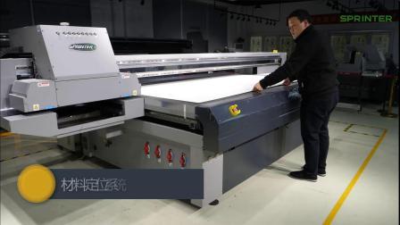 绘迪TC-PF2713 -G6 UV平板高速打印机