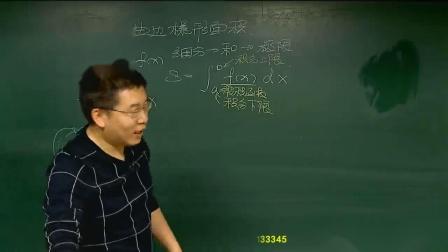 高二数学选修2-2定积分知识点讲解_学而思高中数学大全