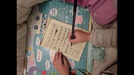爱剪辑-辅导练画幼儿园大班升学小学一年级简单笔顺生字