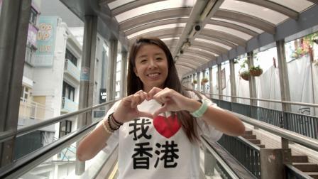 Hong Kong - Our Home