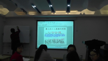补土派-张松涛
