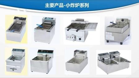 江门市财智厨房设备有限公司