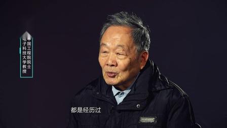 采访:中国工程院院士-李乐民