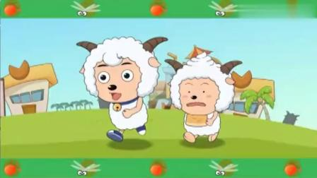 恋爱频率 - 喜羊羊与灰太狼之羊羊快乐的一年 动画主题曲片头曲OP