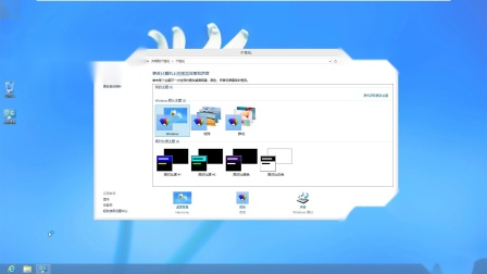 怎么打开Windows 8系统软键盘?Windows 8系统软键盘打开方法