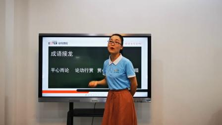 国学古诗词成语接龙第十九课:芙蓉楼送辛渐.mp4