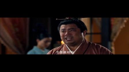 【国产电影】许穆夫人~国语中字