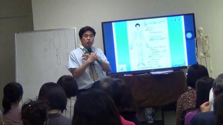 大医小课[实用家庭经络学]11期.mp4