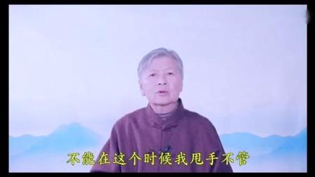 沐法悟心04-刘素云老师