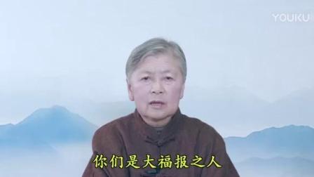沐法悟心01-刘素云老师