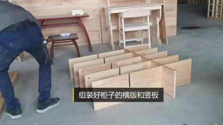 实木书包柜安装视频