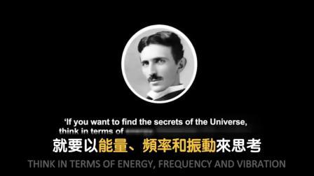 世界前1%的人每天都这样做-重设你的潜意识 【中文字幕】