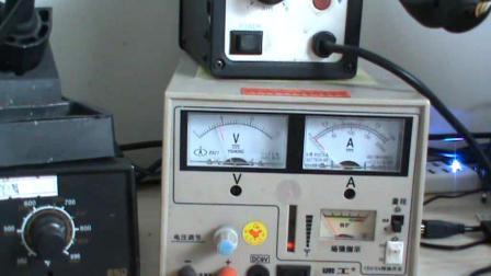 电源表的读表方法、技兴汇、手机维修培训机构