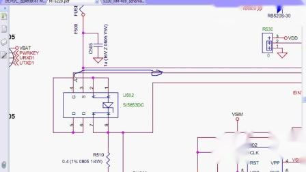 分析充电电路、技兴汇、手机维修培训机构