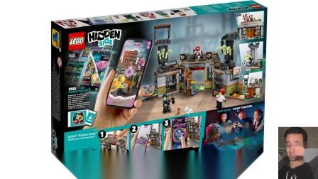 乐高 Hidden Side Summer 2020 sets LEGO积木预告