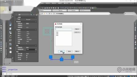 CAD如何制作块,如何编辑动态块,原来这么简单,还不来学