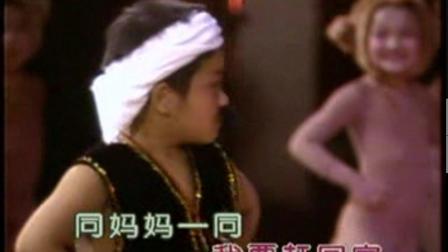 儿歌 小红帽 第4集 【HD】