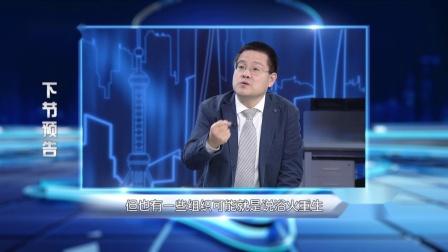2020_05_08 《中国经营者》探求战疫下半场的企业康复力