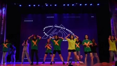 三江Colorfour Crew十五周年庆 闭幕舞
