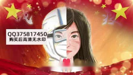 《平凡的英雄》刘涛抗疫情配乐歌曲1920X1080视频素材4592995.mp4