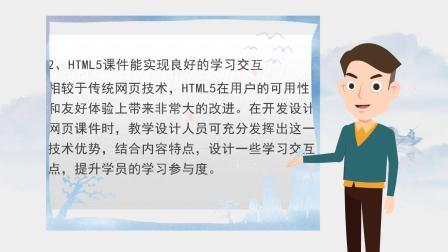 【ppt替代软件】HTML5是什么,你不会还不知道吧?