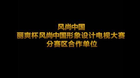 济宁王华美容美发化妆美甲纹绣职业培训学校文字介绍
