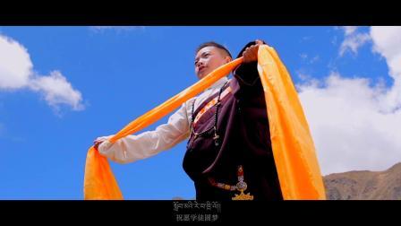 甘丹增 - 吉祥祈歌