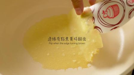 【经典甜点】平底锅蛋卷做法,轻松上手