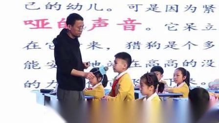 蒋军晶老师《麻雀》