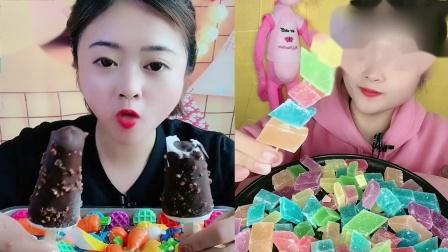 萌姐吃播:巧克力冰淇淋、彩虹琥珀糖,一口超过瘾,我向往的生活