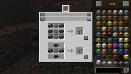 我的世界Minecraft生活大冒险1.10.2第九集:冶炼炉完成
