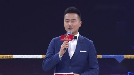 散打天下-中国武术散打职业联赛2019赛季淘汰赛90kg谷 亢vs徐宏增