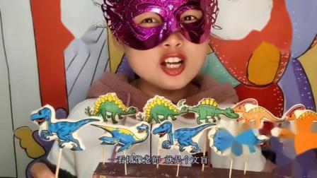 """可爱姐姐直播吃""""恐龙棒棒巧克力"""",卡通可爱薄又脆,是我向往的生活"""