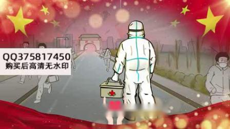 《最美逆行者》群星抗疫情歌曲1920X1080视频素材4601647.mp4