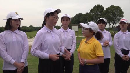 2019.05.29-教师技能大赛课堂:高尔夫英语