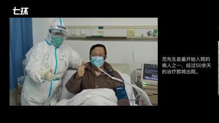 【:136人,66个日与夜】2020年1月24日晚,大年三十的深夜,首批援鄂医疗队从上海出发,义无反顾逆行飞向疫情的暴风眼——武汉金银潭医院
