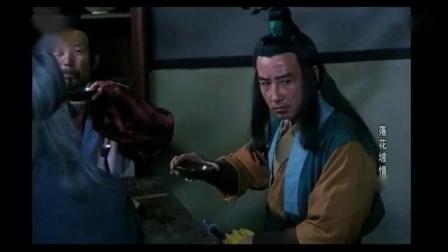 国产老电影-【落花坡情仇】_标清